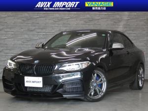 BMW 2シリーズ M235iクーペ 8AT インテリセーフ 黒革 ナビ Bカメ パークディスタンス クルーズコントロール パワーシート シートヒーター コンフォートアクセス キセノンヘッドライト 18AW タッチパッド付iドライブコントローラー 直6ターボ 当社買取直販車