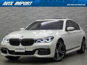 BMW 7シリーズ 750i Mスポーツ 禁煙 Dアシストプラス SR 黒革 TV 全周囲&3Dカメラ PDC ACC harman/kardon パワーシート ヒーター ベンチレーター パワートランク レーザーライト 20AW 弊社買取車