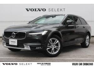 ボルボ V90 クロスカントリー D4 モメンタム 新車保証継承