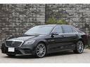 メルセデス・ベンツ/M・ベンツ S560 4マチックロング AMGラインプラス 新車保証付