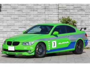 BMWアルピナ B3 GT3 世界限定99台 レーシングラッピング KW別タンク式車高調 アクラポビッチマフラー 専用エアロ 走行15000km