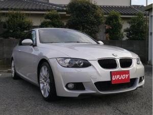 BMW 3シリーズ 320iクーペMスポーツ 6速M/T 左H 1オーナー記録簿