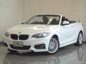 BMW 2シリーズ 220iカブリオレ Mスポーツ ブラックレザー TVチューナ