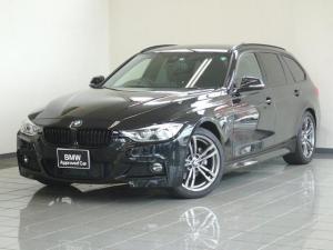 BMW 3シリーズ 320dセレブレーションエディション スタイルエッジ