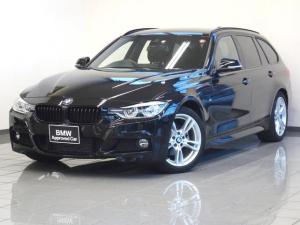 BMW 3シリーズ 318iツーリング Mスポーツ クルーズコントロール リヤビューカメラ ドライバーアシスト LDEヘッドライト