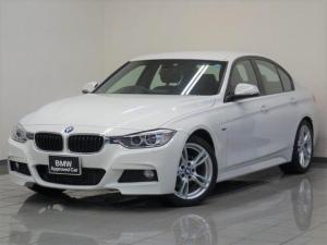 BMW 3シリーズ 320dブルーパフォーマンス Mスポーツ リヤビューカメラ パークディスタンスコントロール コンフォートアクセス BMWスポーツシート キセノンヘッドライト BMWスポーツシート ETC付ルームミラー 18Mアロイスタースポークホィール