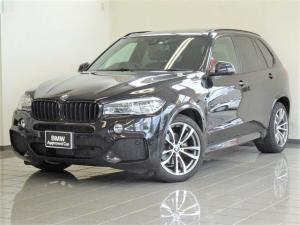BMW X5 xDrive 35d Mスポーツ ブラックレザー パノラマガラスサンルーフ トップビューリヤビューカメラ ドライバーアシストプラス ソフトクローズドア コンフォートアクセス リヤシートヒーティング 20インチMライトダブルスポークAW
