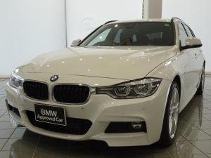 BMW 3シリーズ 318iツーリング Mスポーツ 18インチMライトアロイホイール レザーダコタブラックコントラストブルー リヤビューカメラ コンフォートアクセス 電動フロントシート レーンチェンジワーニング ドライバーアシスト LEDフォグランプ