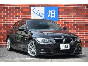 BMW 3シリーズ 320クーペ Mスポーツ 6速 地デジ アーキュレーマフラー