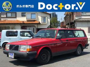 ボルボ 240ワゴン 240GLEワゴン 最終モデル ベージュ コロナAW 保証付