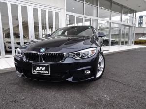BMW 4シリーズ 420iグランクーペ Mスポーツ ワンオーナー コーラルレッドレザーシート ドライビングアシスト ドライブレコーダー SOSコール パドルシフト 2.0ETCミラー クルーズコントロール 18インチアルミ キセノン Mスポーツ専用色