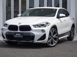 BMW X2 xDrive 20i MスポーツX デビューパッケージ モカレザーシート 20インチアルミ ヘッドアップディスプレイ ACC タッチパネル式HDDナビ 電動リアゲート シートヒーター パドルシフト LEDヘッドライト