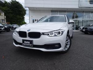 BMW 3シリーズ 318iツーリング ワンオーナー LEDヘッドライト レーンチェンジウォーニング ドライビングアシスト 電動リアゲート バックカメラ コンフォートアクセス Bluetoothハンズフリーフォン