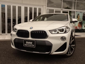 BMW X2 xDrive 20i MスポーツX ワンオーナー デビューパッケージ 黒レザー 20インチアルミ ACC ヘッドアップディスプレイ LEDヘッドライト パーキングアシスト ドライビングアシスト パドルシフト 電動リアゲート
