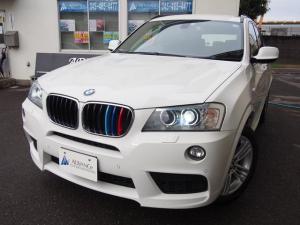 BMW X3 xDrive 20i MスポーツパッケージHDDナビ地デジ