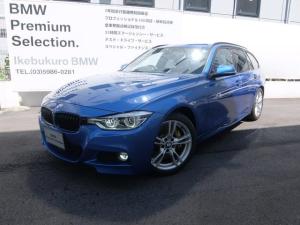 BMW 3シリーズ 320dツーリング Mスポーツ 純正レザーシート・シートヒーター・Mブレーキキャリパー・ドリルドディスクロータ-・LEDヘッドライト・電動リアゲート