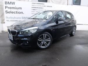 BMW 2シリーズ 218dアクティブツアラー Mスポーツ 2年保証・車検整備付・セーフティーパッケージ・パーキングサポート・コンフォートパッケージ・18インチアルミ