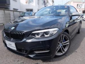 BMW 2シリーズ M240iクーペ