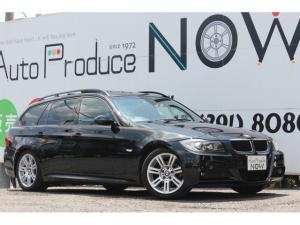 BMW 3シリーズ 320iツーリング Mスポーツパッケージ サンルーフ 禁煙車