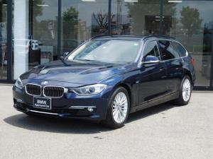 BMW 3シリーズ 320iツーリング ラグジュアリー弊社下取り1オーナー茶革