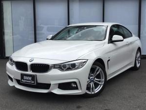 BMW 4シリーズ 420iクーペ Mスポーツ 18AW バックカメラ リアセンサー コンフォートアクセス スポーツ電動シート パドルシフト インテリジェントセーフティ SOSコール ミラーETC