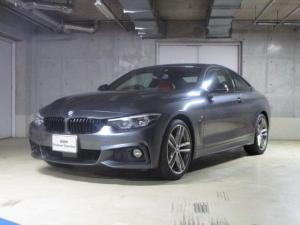 BMW 4シリーズ 420iクーペ Mスポーツ 赤レザー 19インチ 新車保証