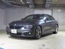 BMW/BMW 420iクーペ Mスポーツ 赤レザー 19インチ 新車保証