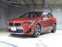 BMW/BMW X2 xDrive 18d MスポーツX