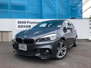 BMW 2シリーズ 218dアクティブツアラー Mスポーツ