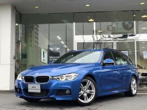BMW 3シリーズ 318iツーリング Mスポーツ