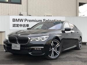 BMW 7シリーズ 740d xDrive Mスポーツ 1年保証付 SR 黒革 トップビュー