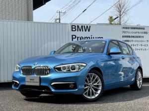 BMW 1シリーズ 118d ファッショニスタ 弊社管理社有車 シーサイドブルー オイスターレザー バックカメラ アクティブクルーズコントロール ETC LEDヘッドライト