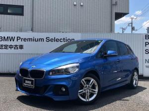 BMW 2シリーズ 218dアクティブツアラー Mスポーツ コンフォート 電動トランク 社外地デジチューナー