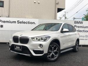 BMW X1 xDrive 18d xライン 黒レザー ヘッドアップディスプレイ アクティブクルーズコントロール コンフォートパッケージ 電動トランクゲート バックカメラ 純正HDDナビ LEDヘッドライト ETC フロントシートヒーター