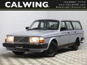 ボルボ/ボルボ 240ワゴン GL サーファーズスタイル   ディーラ車