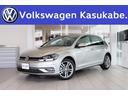 フォルクスワーゲン/VW ゴルフ TDIハイライン マイスター 登録済未使用車 レザー