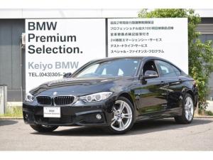 BMW 4シリーズ 420iグランクーペ Mスポーツ X-drive 純正ナビ