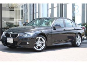 BMW 3シリーズ 330e Mスポーツアイパフォーマンス 黒レザー