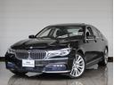 BMW/BMW 740i