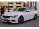 BMW/BMW 318iツーリング Mスポーツ エディションシャドー