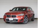 BMW/BMW X2 sDrive 18i MスポーツX ハイラインパッケージ