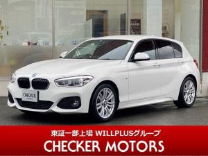 BMW 1シリーズ 118i Mスポーツ ワンオーナー禁煙/LEDヘッドライト/バックカメラ/純正HDDナビ/ETC/衝突軽減ブレーキ/Bluetooth対応/DVD・CD/クルーズコントロール