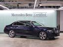 メルセデス・ベンツ/M・ベンツ E200 アバンギャルド