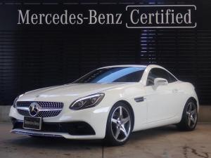 メルセデス・ベンツ SLC SLC180 スポーツ 認定中古車