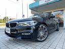 BMW/BMW 530i Mスポーツ