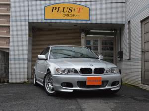 BMW 3シリーズ 318Ci Mスポーツパッケージ 後期最終BX20 サンルーフ アルパインHDDナビ ETC アルカンターラコンビスポーツシート Mスポーツエアロ 17インチアルミ ホワイトターンLEDテールライト ステップトロニック5速AT