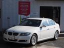 BMW/BMW 325ixDriveハイラインパッケージLCIモデル 地デジ