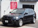 BMW/BMW X5 xDrive30iMスポーツ タイヤ新品交換 黒レザー SR