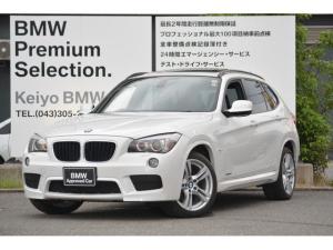 BMW X1 sDrive18iMスポーツ 認定中古車 サンルーフ 純ナビ