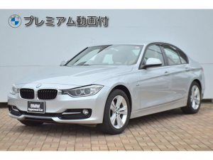 BMW 3シリーズ 320d スポーツ 正規認定中古車・エコカー減税対象車・電動格納ミラー・クリアランスソナー・革シート・バックカメラ・パワーシート・ヘッドライトウォッシャー・オットマン・シートヒータ・アイドリングストップー